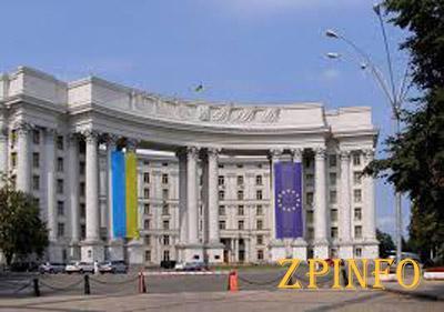 МИД призвал мировое сообщество осудить выборы в Крыму