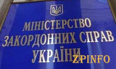МИД Украины удивлен реакцией ОБСЕ на принятые законы