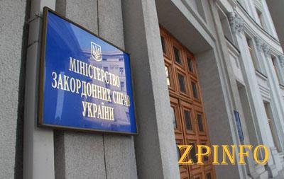 МИД Украины выразило протес в связи с продлением ареста Савченко