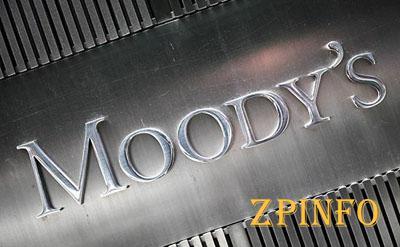 Moody's понизило рейтинг России (Видео)