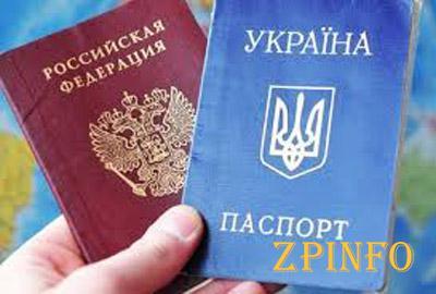 Москва разрешила не отказываться от украинского паспорта