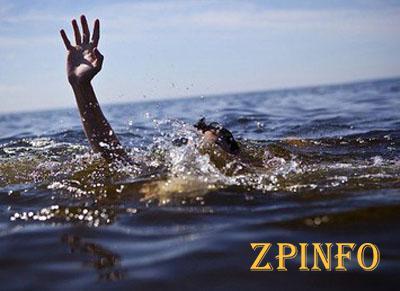 На 9 мая в Запорожской области утонул молодой человек