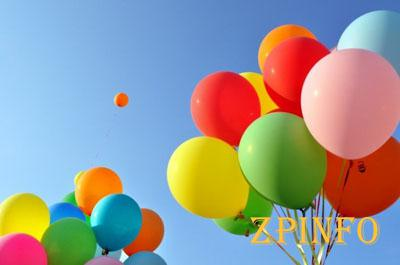 На дне города в Запорожье детям будут раздавать шарики