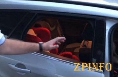 В Запорожье на Хортице ограбили автомобиль