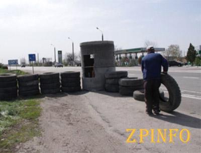 На мелитопольский блокпост было совершено нападение
