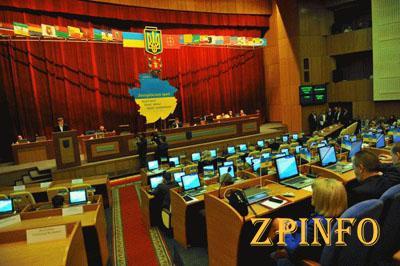На сессии облсовета проголосовали за Стратегию развития Запорожской области