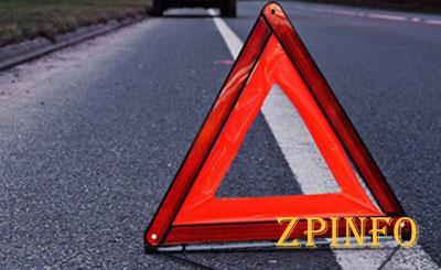 На трассе Запорожье-Днепр произошло ДТП
