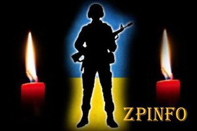 На войне погиб боец запорожского батальона