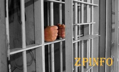 В Запорожской области взбунтовались заключенные