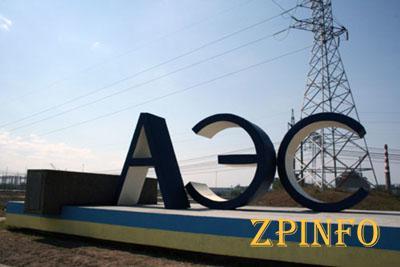 На Запорожской АЭС проводили испытания системы теплоснабжения
