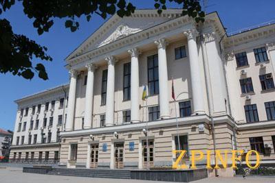 Назначена дата сессии Запорожского горсовета