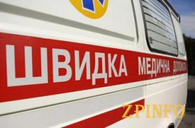 Ночью в Запорожье сбили парня
