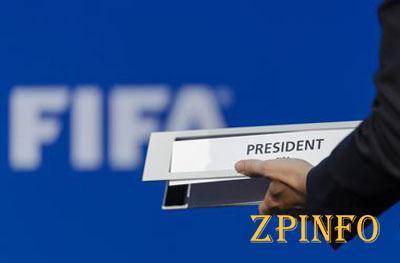 Нового президента ФИФА выберут в феврале 2016 года (Видео)