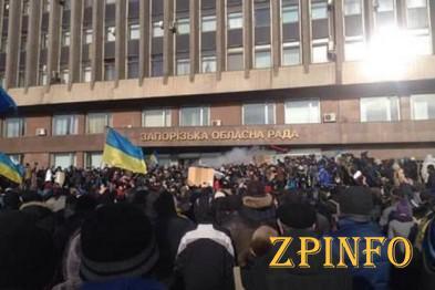 Новый губернатор Запорожья не угодил Майдану