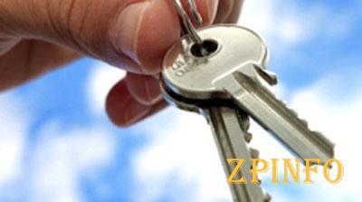 Общественники будут контролировать процесс закупки жилья для семей бойцов АТО