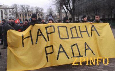 Оппозиция планирует создать Народную Раду и Народное правительство