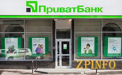 «Ощадбанк» и «Приватбанк» подали в суд на Россию (Видео)