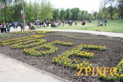 Запорожцев приглашают на концерт в парк Победы