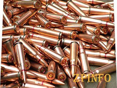 Партия боеприпасов задержена милиционерами в Мелитополе