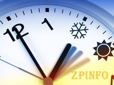 Переход на зимнее время в Запорожье