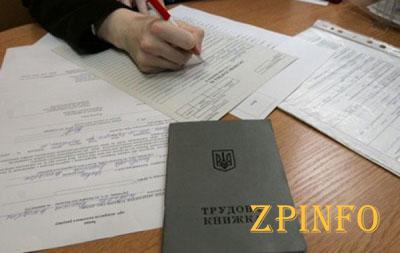 Переселенцы в Запорожье не спешат искать работу