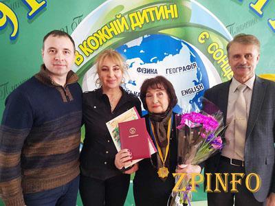 Первый золотой орден для педагога в Запорожье