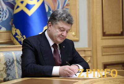Петр Порошенко приедет в Запорожье, чтобы поздравить военнослужащих