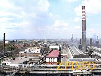 Областная власть готовится к переговорам с владельцами Запорожского алюминиевого комбината