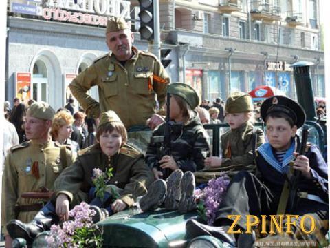 План по празднованию Дня Победы 9 мая в Запорожье
