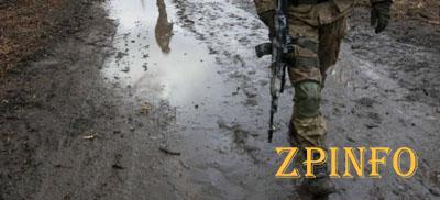 По уровню террористической угрозы Запорожская область получила 4