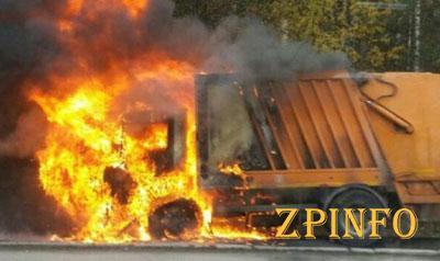Под Запорожьем на ходу загорелся мусоровоз