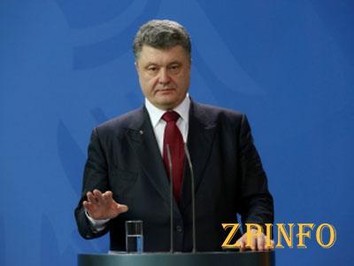 Порошенко предупредил Европу о надвигающемся вооруженном конфликте (Видео)
