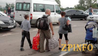 Поток беженцев из зоны АТО в Запорожскую область снизился