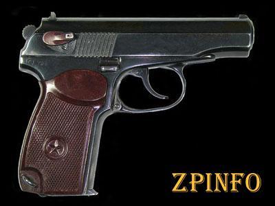 Правоохранители нашли пистолет из которого убили Немцова