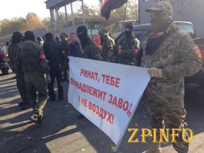 """""""Правый сектор"""" выступил против заводов Ахметова"""