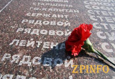 Празднования Дня Победы в Запорожье пройдет без лишнего пафоса