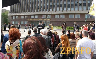 Предприниматели Запорожья выйдут на протест к мэрии