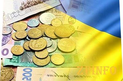 Приняты изменения в городском бюджете Запорожья