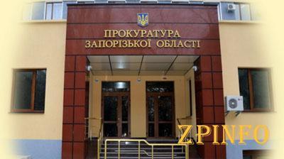 Прокуратура опровергла слухи о банде педофилов в Запорожье