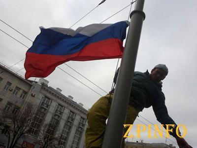 Провокаторам не удалось установить российский флаг