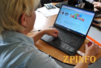 Родители могут подать заявление в детсад в электронном виде