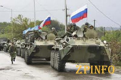 Россия начинает выводить войска