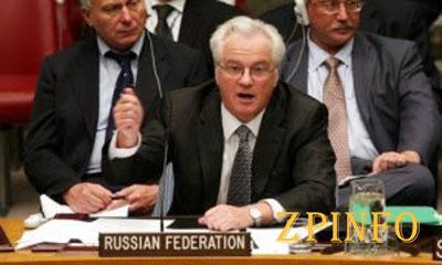 Россия намерена ветировать проект создания трибунала по авиакатастрофе Боинга (Видео)