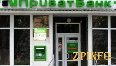 Россия отказалась возмещать потери «Приватбанка» из-за оккупации Крыма