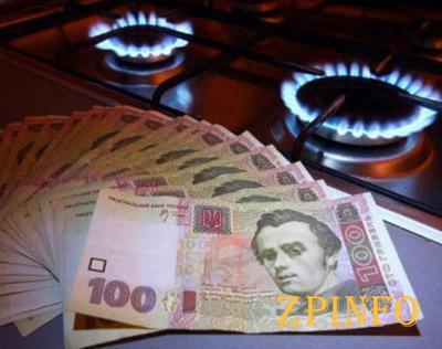 Россия решила уменьшить Украине сумму первого транша задолженности по газу