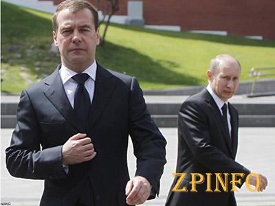 Россия упорно не хочет признавать Украинскую власть