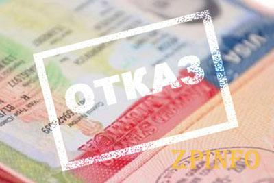 Россияне, побывавшие в Крыму, не могут получить шенгенскую визу