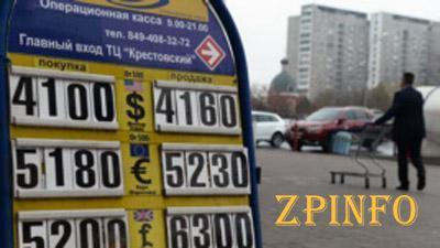 Российский рубль обновил минимум