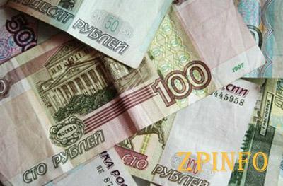 Российский Центробанк не может справится с падением рубля (Видео)