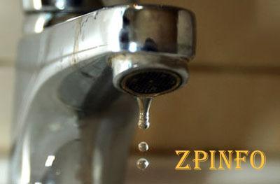 Ряду домов в Жовтневом районе Запорожья отключили горячую воду